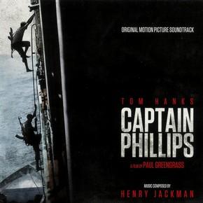 музыка, песни Капитан Филлипс