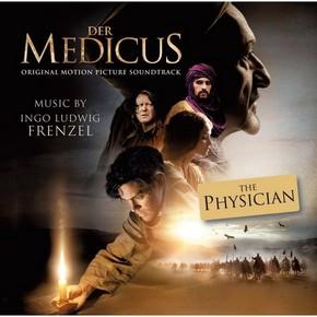 музыка, песни Лекарь: Ученик Авиценны