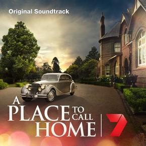 музыка, песни Место, что домом зовется