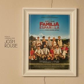 музыка, песни Моя большая испанская семья