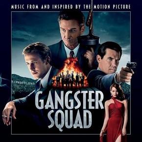 музыка, песни Охотники держи гангстеров