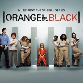 музыка, песни Оранжевый - хит сезона