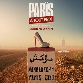 музыка, песни Париж любой ценой