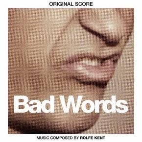 музыка, песни Плохие слова