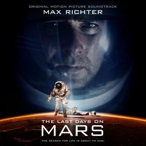 Martian скачать все альбомы