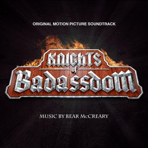 музыка, песни Рыцари королевства Крутизны