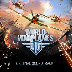 музыка, песни World of Warplanes