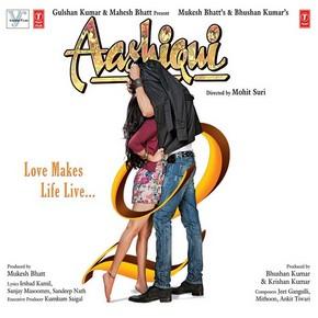 музыка, песни Жизнь во имя любви 2