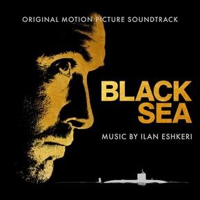 музыка, песни Чёрное море
