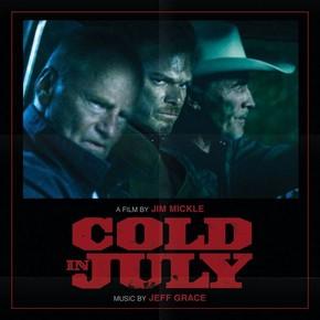 музыка, песни Холод в июле
