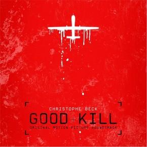 музыка, песни Хорошее убийство