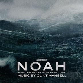 музыка, песни Ной