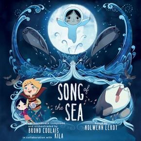 музыка, песни Песнь моря