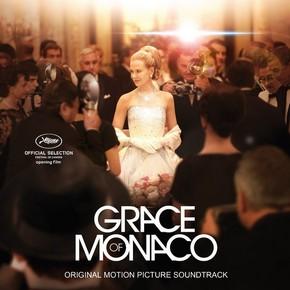музыка, песни Принцесса Монако
