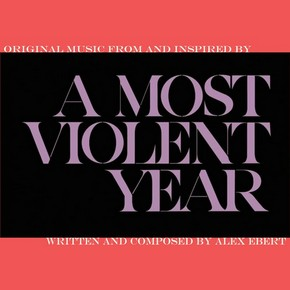 музыка, песни Самый жестокий год