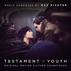 музыка, песни Воспоминания о будущем | Заветы юности