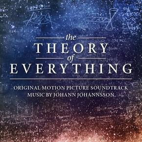 музыка, песни Вселенная Стивена Хокинга