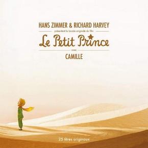 музыка, песни Маленький принц