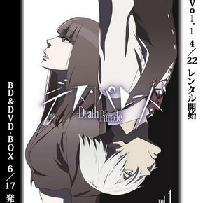 Обложка альбома «Саундтрек к аниме
