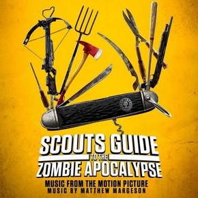 музыка, песни Скауты против зомби