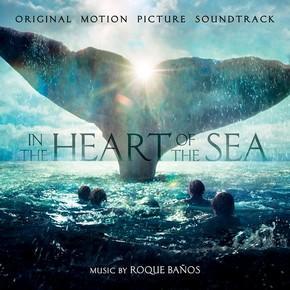 музыка, песни В сердце моря