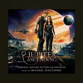 музыка, песни Восхождение Юпитер