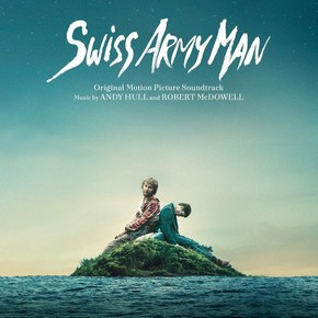 саундтрек Человек - швейцарский нож