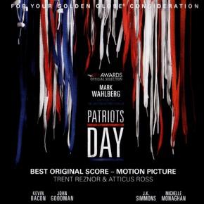 музыка, песни День патриота