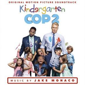 музыка, песни Детсадовский полицейский 2