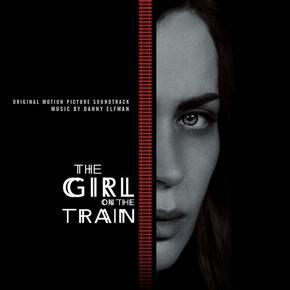 музыка, песни Девушка в поезде