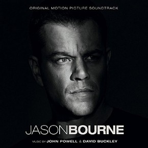 музыка, песни Джейсон Борн