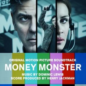 музыка, песни Финансовый монстр