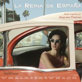 музыка, песни Королева Испании