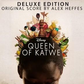 музыка, песни Королева Катве