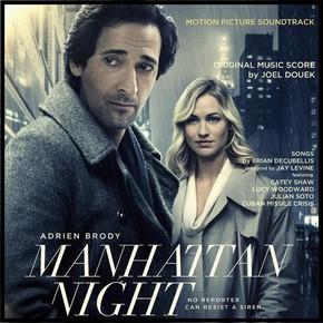 музыка, песни Манхэттенская ночь