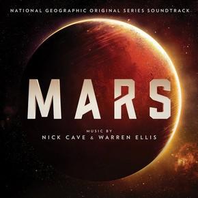 музыка, песни Марс