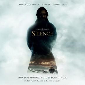 саундтрек Молчание