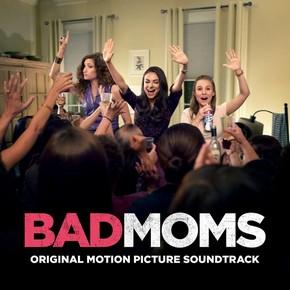 музыка, песни Очень плохие мамочки