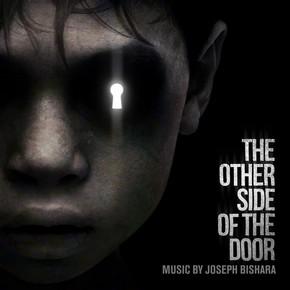 музыка, песни По ту сторону двери