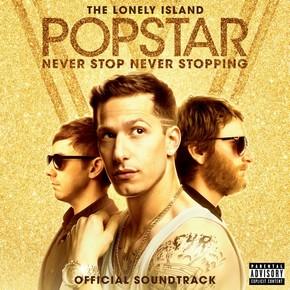 музыка, песни Поп-звезда: Не переставай, не останавливайся