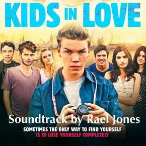 музыка, песни Влюблённые дети