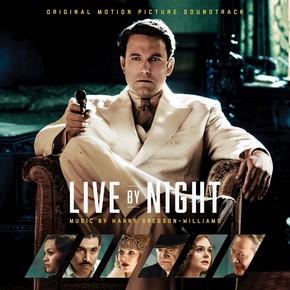 музыка, песни Закон ночи