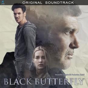 музыка, песни Черная бабочка