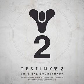 музыка, песни Destiny 2