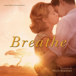 музыка, песни Дыши ради нас