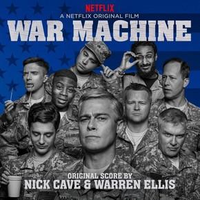 саундтрек Машина войны