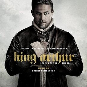 саундтрек Меч короля Артура