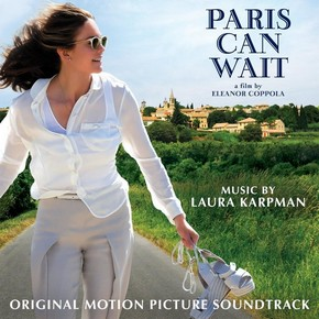 музыка, песни Париж подождет